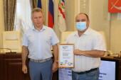 Мы вместе: глава администрации поблагодарил участников проектов инициативного бюджетирования в Волгодонске