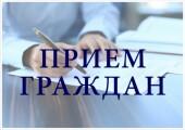 Информация о дистанционных способах приема обращений граждан