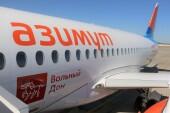 В Платове появился самолет с изображением бренда «Вольный Дон»