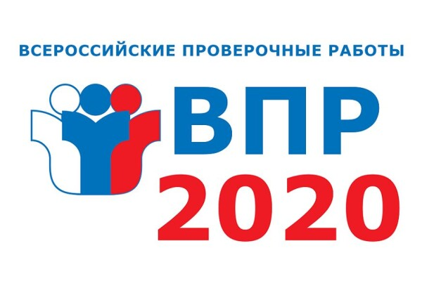 В школах Ростовской области стартовали Всероссийские проверочные работы