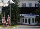 Управление здравоохранения: о работе инфекционного отделения МУЗ «Городская больница №1»
