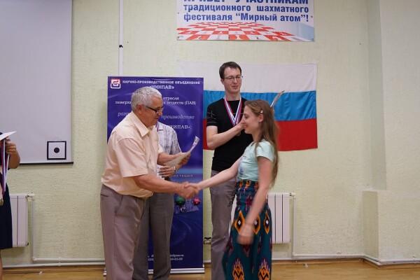 Евгении Сухаревой присвоено звание Женского Мастера FIDE