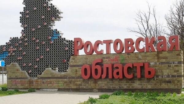 Ростовская область внесла предложения в план по реализации новой стратегии госполитики в отношении российского казачества