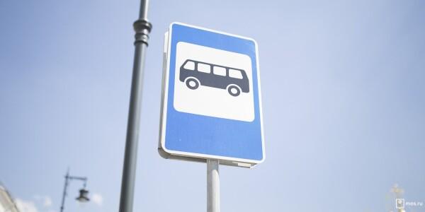 О корректировке расписания движения автобусов на дачных маршрутах с 1 октября 2020 года