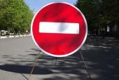 ДСиГХ сообщает об изменении маршрутов движении общественного транспорта с 21 сентября, на период ремонта дороги на ул. 1-й Бетонной