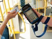Льготные категории граждан в Волгодонске теперь смогут оплачивать проезд в общественном транспорте по социальной пластиковой карте