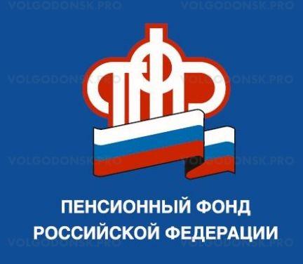 УФССП России по Ростовской области: с 19 октября 2020 года приостановлен личный прием граждан