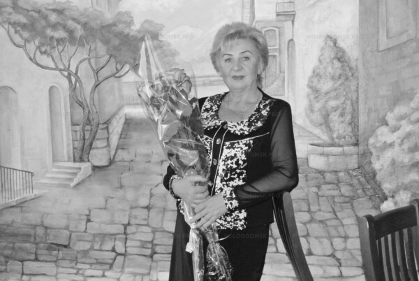 Ушла из жизни создательница и многолетний директор парка «Дружба» в Волгодонске Зинаида Кудряшова