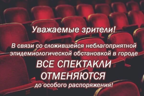 Волгодонский молодёжный драматический театр