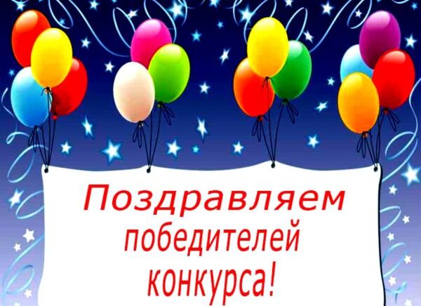 Девять проектов общественных объединений – членов Общественной палаты Волгодонска стали победителями областного конкурса