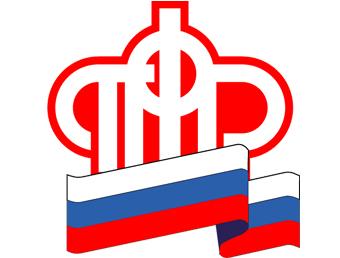 Данные о периодах по уходу за детьми и службы в армии будут включены в стаж 300 тысяч жителей Ростовской области