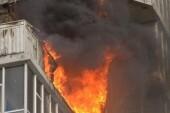 Пожар в квартире в г. Волгодонске