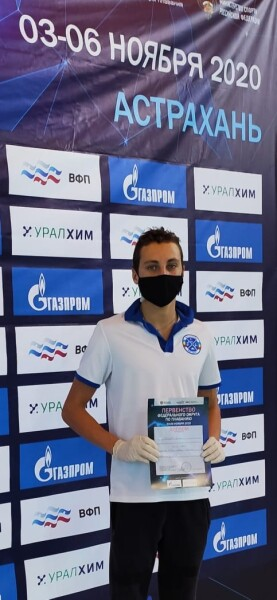 Бойцов Егор - 3 место