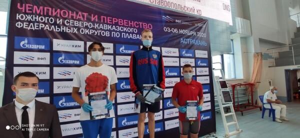 Тихомиров Вячеслав - 3 место