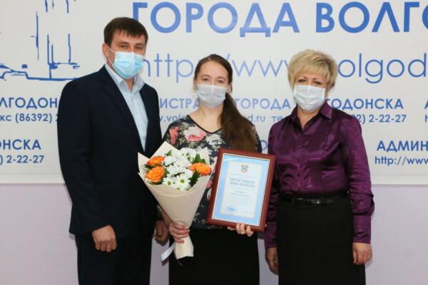 Многодетная семья Темировых получила почетный диплом донского губернатора «За заслуги в воспитании детей»