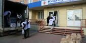 Медработники ковидного госпиталя Волгодонска получили благотворительную помощь