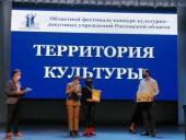 Дворец культуры «Октябрь» города Волгодонска снова – лучший в области!