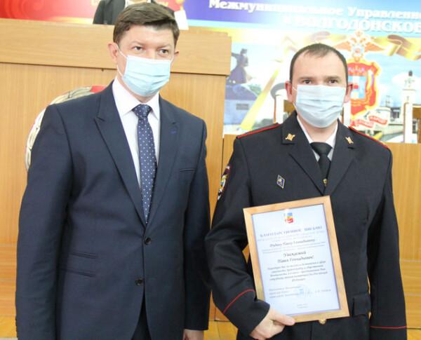 Поздравления сотрудников полиции с профессиональным праздником
