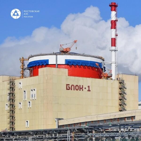 Сегодня в 2 часа 44 минуты энергоблок №1 Ростовской АЭС включен в сеть