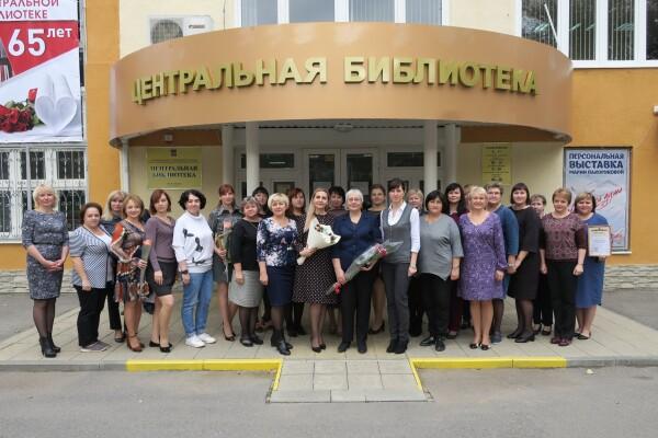 Центральная библиотека города Волгодонска отметила 65-летний юбилей!