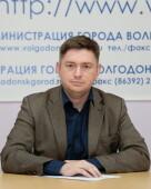 Александр Бугай возглавил отдел муниципальной инспекции городской администрации