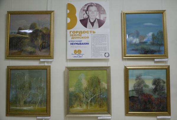С 20 октября в нашем городе экспонируется выставка «Памяти мастера