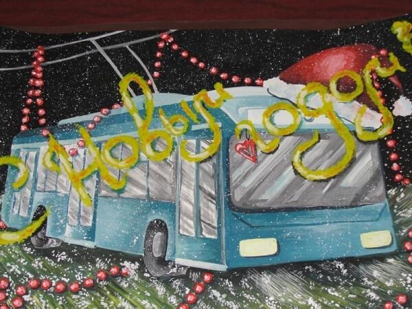«ВолшеБус. Новогоднее путешествие»: МУП «Городской пассажирских транспорт» проводит конкурс детских рисунков