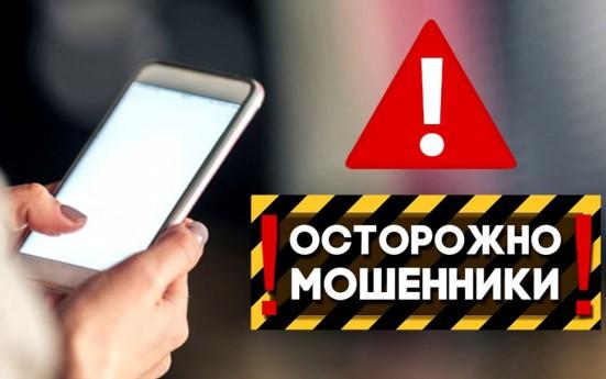 Местная жительница лишилась 40 тысяч рублей после разговора с лжесотрудником банка
