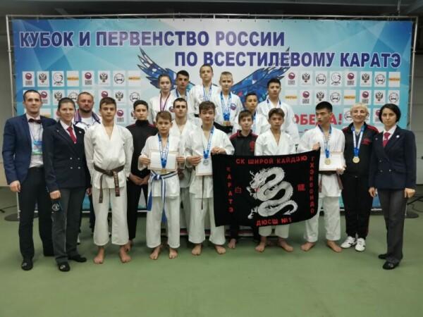Шесть каратистов из Волгодонска завоевали призовые места на всероссийском фестивале по всестилевому каратэ в Орле