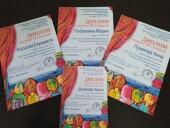Юные художники из Волгодонска получили награды международного конкурса детского творчества «Духовные сокровища твои…»