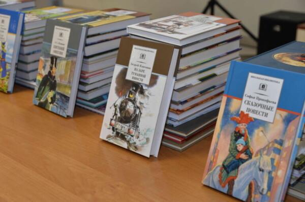 Ростовская АЭС передала более 250 детских книг в дар десяти волгодонским школам