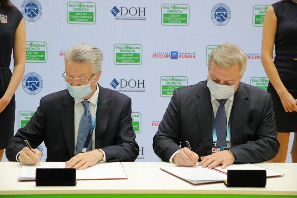 Ростовская область на «Транспорте России-2020» подписала соглашения почти на 4 млрд руб