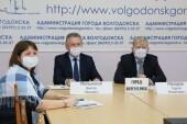 Волгодонск – один из лидеров проекта «Эффективный регион»: в городе реализуется около 30 программ повышения эффективности и бережливого производства