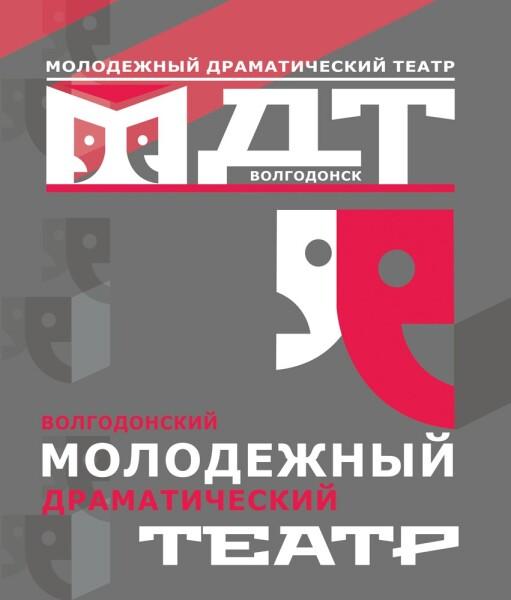 Волгодонский молодёжный драмтеатр продает билеты онлайн