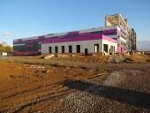 Имущество волгодонского завода-банкрота выставили на торги