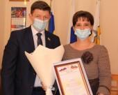 Волгодончанка Карине Мирзоева получила Благодарственное письмо от Законодательного Собрания Ростовской области