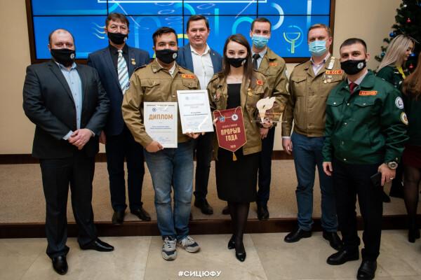 В Ростове-на-Дону состоялся областной слет студенческих отрядов