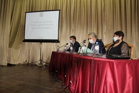 Общественная палата Волгодонска подвела итоги работы за 2020 год