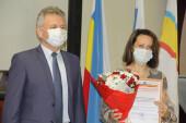 Поздравление сотрудников Ростовской АЭС с Днём энергетика