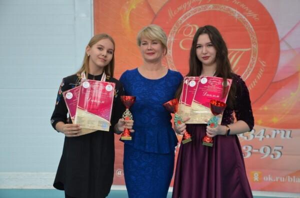 Воспитанники волгодонской Детской театральной школы одержали победы в Международных конкурсах