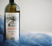 Донские вина вошли в число победителей национального конкурса «Вкусы России»