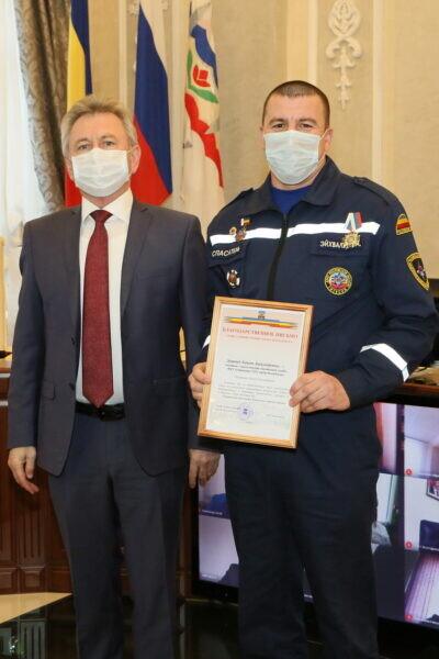 Глава администрации Волгодонска вручил награды специалистам городской поисково-спасательной службы