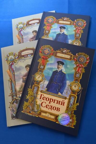 Дети атомных городов, в том числе Волгодонска, первыми получат книги о русских первооткрывателях