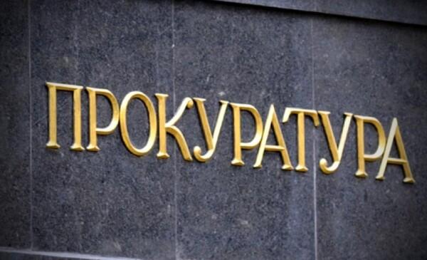 По результатам проверки прокуратуры приведены в надлежащее техническое состояние квартиры для детей-сирот