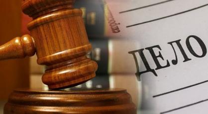 Перед судом престанут первый заместитель главы Администрации Семикаракорского района и руководитель муниципального учреждения за мошенничество и подстрекательство к служебному подлогу