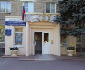 График работы отдела ЗАГС администрации Волгодонска в предпраздничные и праздничные дни