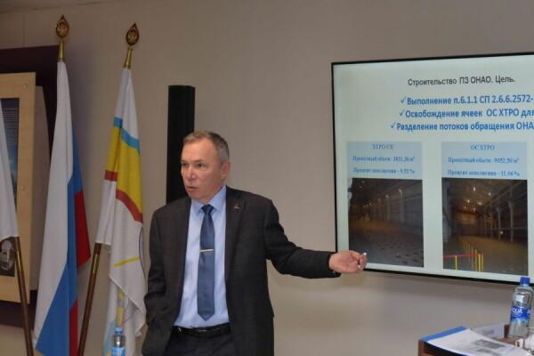 Атомщики обсудили с руководством города и экспертами новый проект Ростовской АЭС
