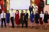 Учиться учить: в Волгодонске стартовал профессиональный конкурс «Педагог года 2021»