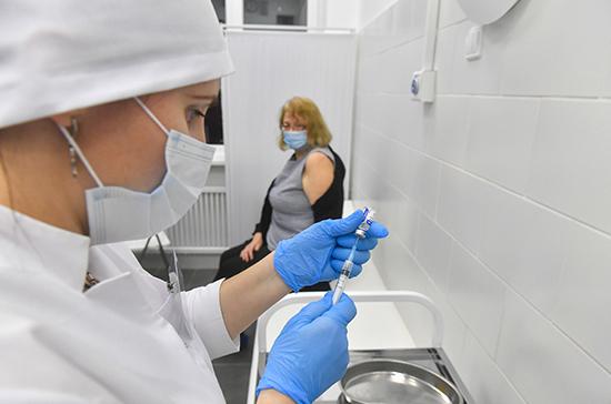 В России началась массовая вакцинация от коронавируса