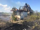 Управление ГОЧС Волгодонска: о необходимости соблюдения правил пожарной безопасности